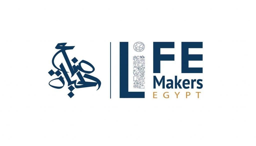 باب القيد وصناع الحياة مصر