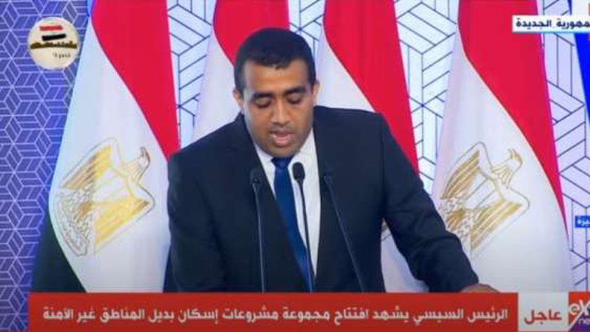 أحمد موسى - صناع الحياة مصر